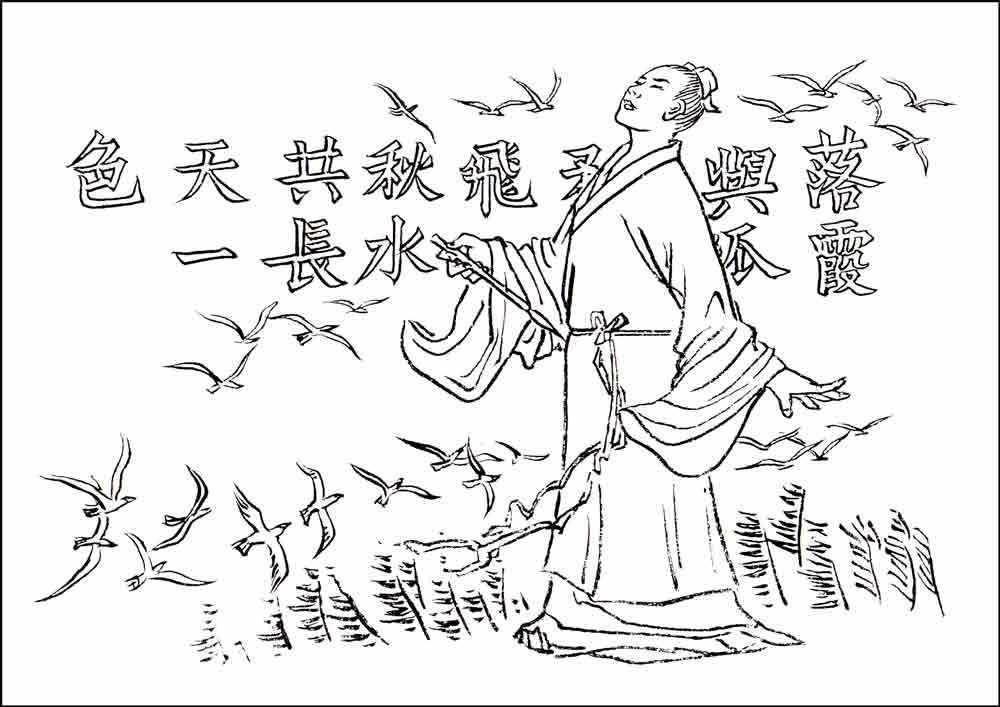 王勃一首描写田园风光的诗,仅仅二十个字,写得非常的唯美!