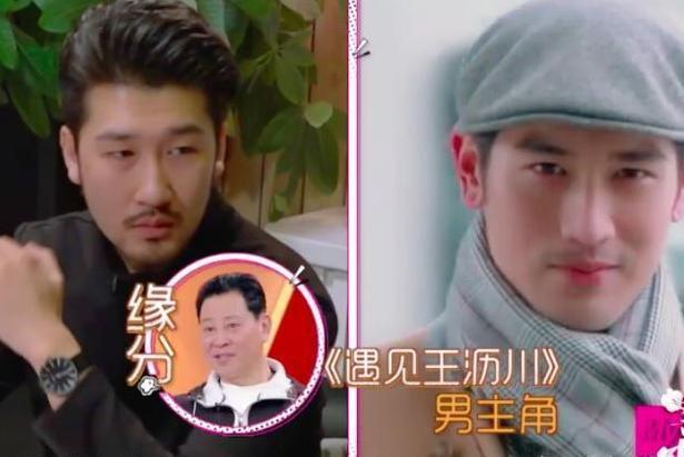 """焦俊艳首次相亲,遇到王沥川""""高以翔"""",男生2字注定结局"""