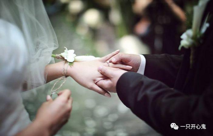 你会因为什么而结婚呢?