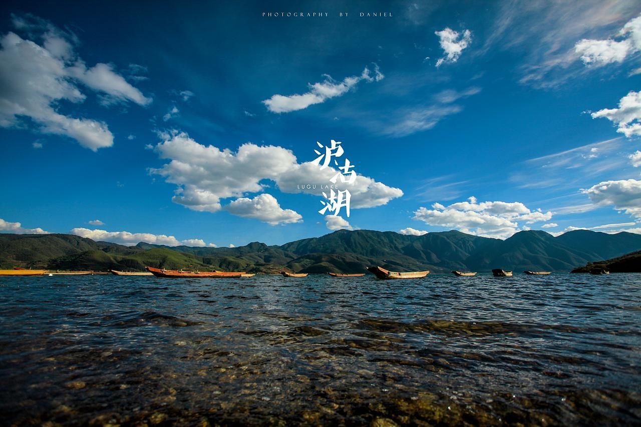 """《阿果吉曲》""""她清澈的眼神,美过泸沽湖的水"""",泸沽湖有多美?"""