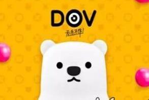 """腾讯社交软件DOV被指""""盗用""""用户QQ关系链,协议存在霸王条款"""