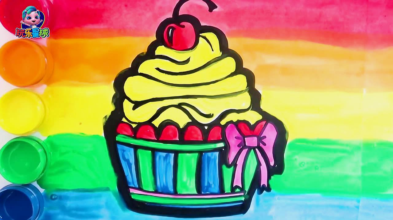 儿童简笔画用颜料画一个纸杯蛋糕,蛋糕还会变色图片