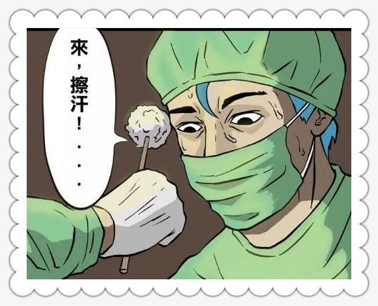 搞笑漫画:遇到重症患者,医生也要压压惊!图片