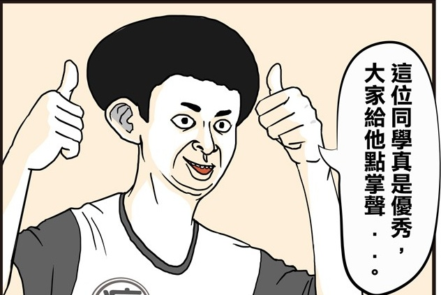 """搞笑漫画:疯人班主任摊上大事情,解锁新成就""""监狱终身绿卡""""!"""