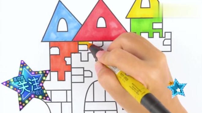 欧式古典城堡随心画:儿童简笔画艺术培养,画出心中最美城堡