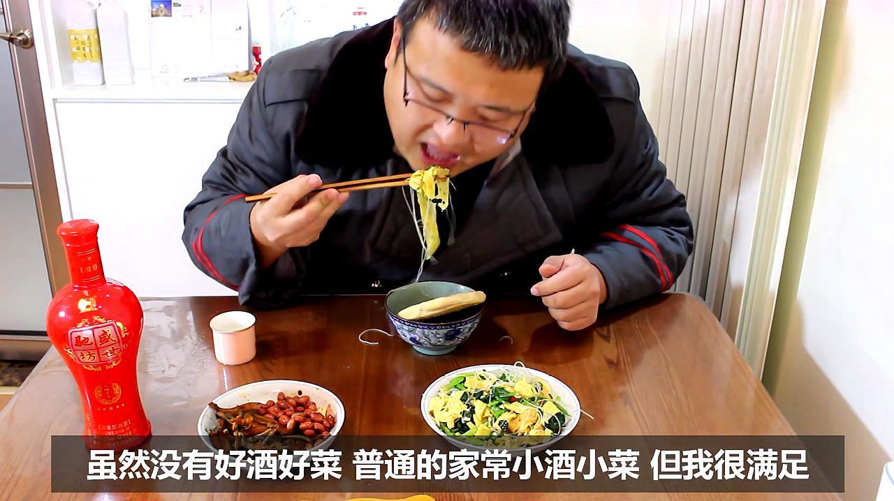 80后打工青年的晚饭,一盘凉菜 一盘花生米咸菜,自己喝了一小瓶