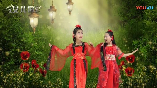 绿幕《绿野仙踪》闫镕麒 黄靖媛版—女儿国影视传媒