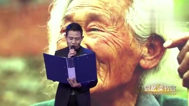 《人民的名义》总监制李学政—《母亲的专列》