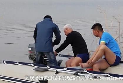 可惜!河南中牟一男学生被批评后跳河溺亡,背包内有40斤哑铃