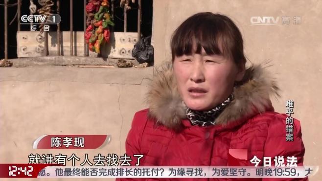 女子在自家门前捡了一把粉丝,没想到这个举动却是灾难的开始