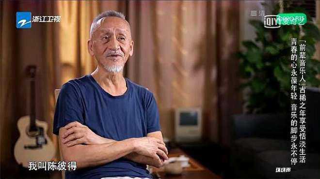 中国好声音:74岁乐坛前辈悄然来访,四位导师全体起立致敬