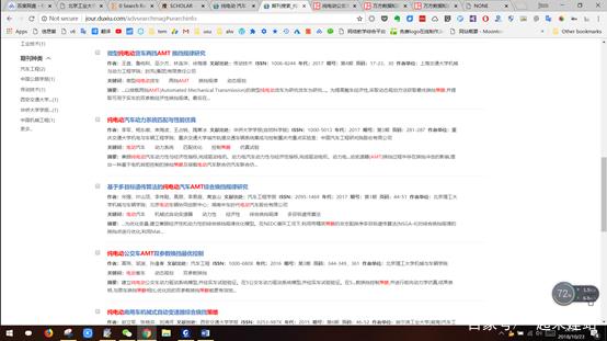 文献检索难,一步一步教你,由小白到专家第3张-Myexplor