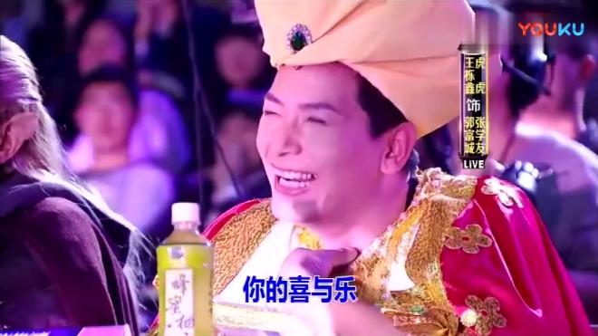 两位大咖超搞笑模仿张学友郭富城, 说话声音太像了, 真强!