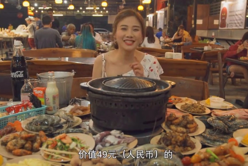 密子君泰国吃49元自助,衣服成亮点,大胃王称号回不去了?
