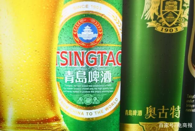 青岛啤酒合作京东 企业电商化采购或成新蓝海