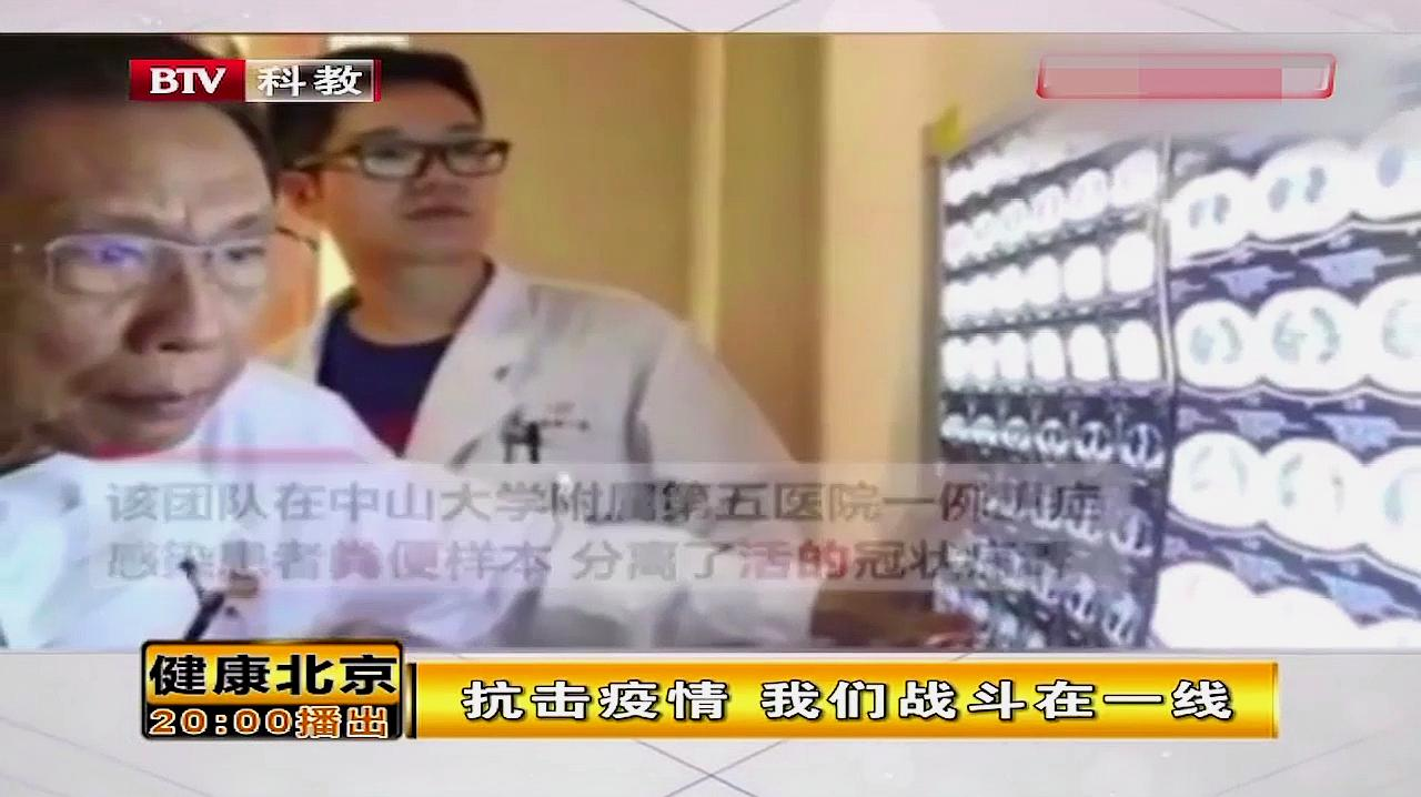 钟南山团队在患者粪便检出新冠活病毒,专家教你如何降低粪口传染