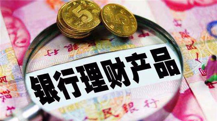 中国银行接连倒闭,19年银行存款还安全吗?看完转告家人