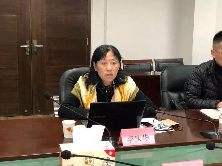 赵雷会见西安世园圣鸿数据科技有限公司董事长李庆华一行