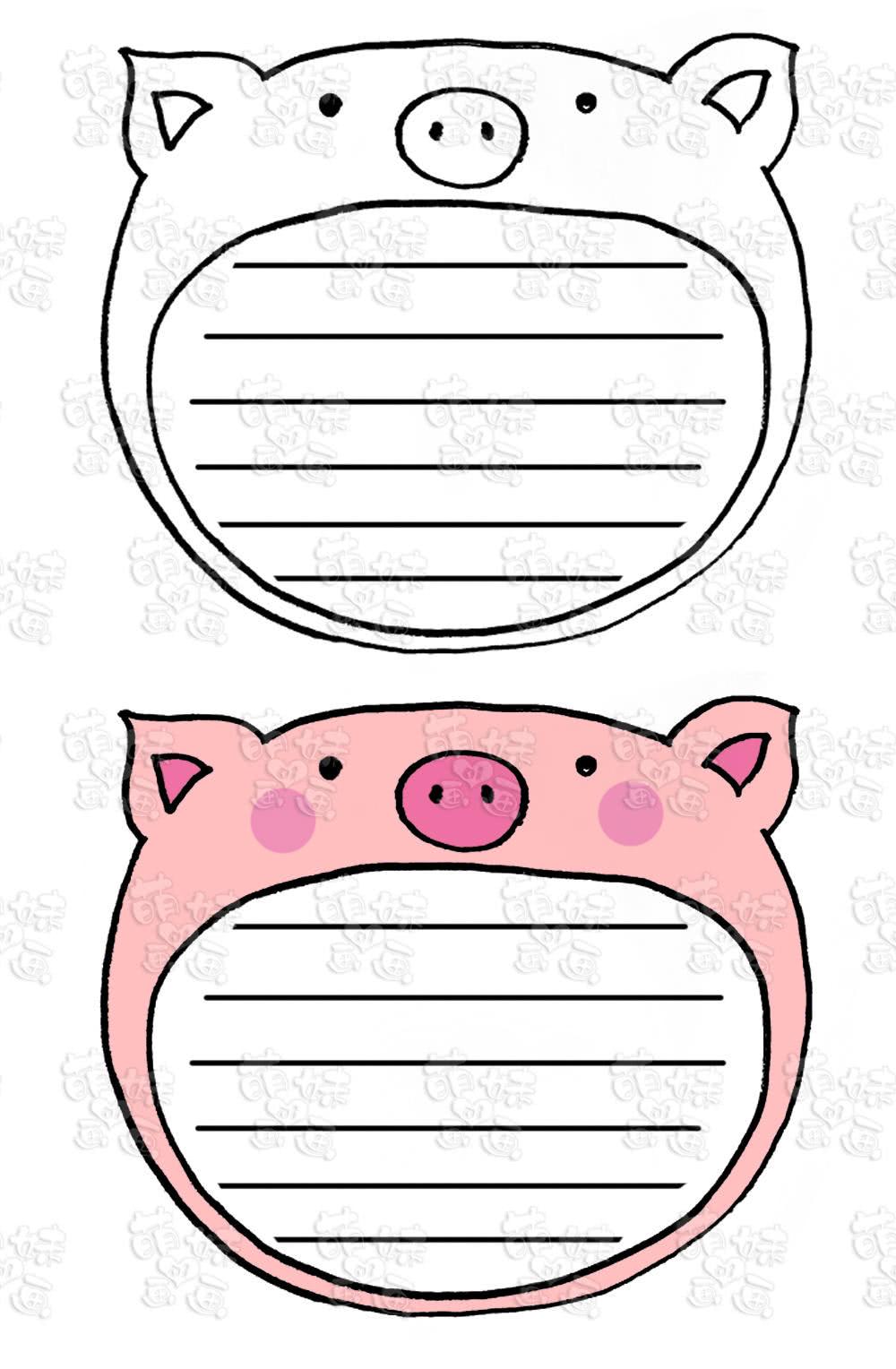 春节学做手抄报——寒假作业手抄报边框绘制技法模板