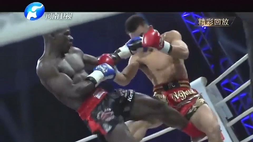 武林风精彩赛事回顾,中国小将PK黑人猛将,直接KO对手获胜!