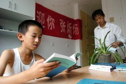 10岁考上大学,16岁成为中国最小的博士,他现在为何销声匿迹