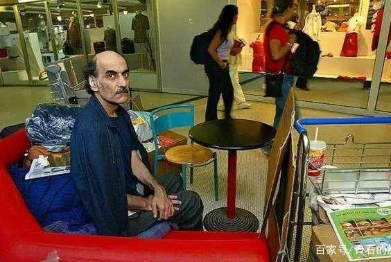 世界上最牛的一位旅客,因为护照丢失,在机场成了17年的钉子户