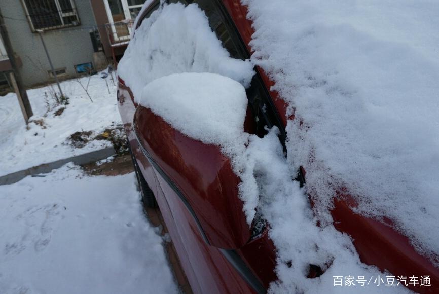 冬天慎用汽车后视镜自动折叠是有道理,雨刮器同理,还有更重要的