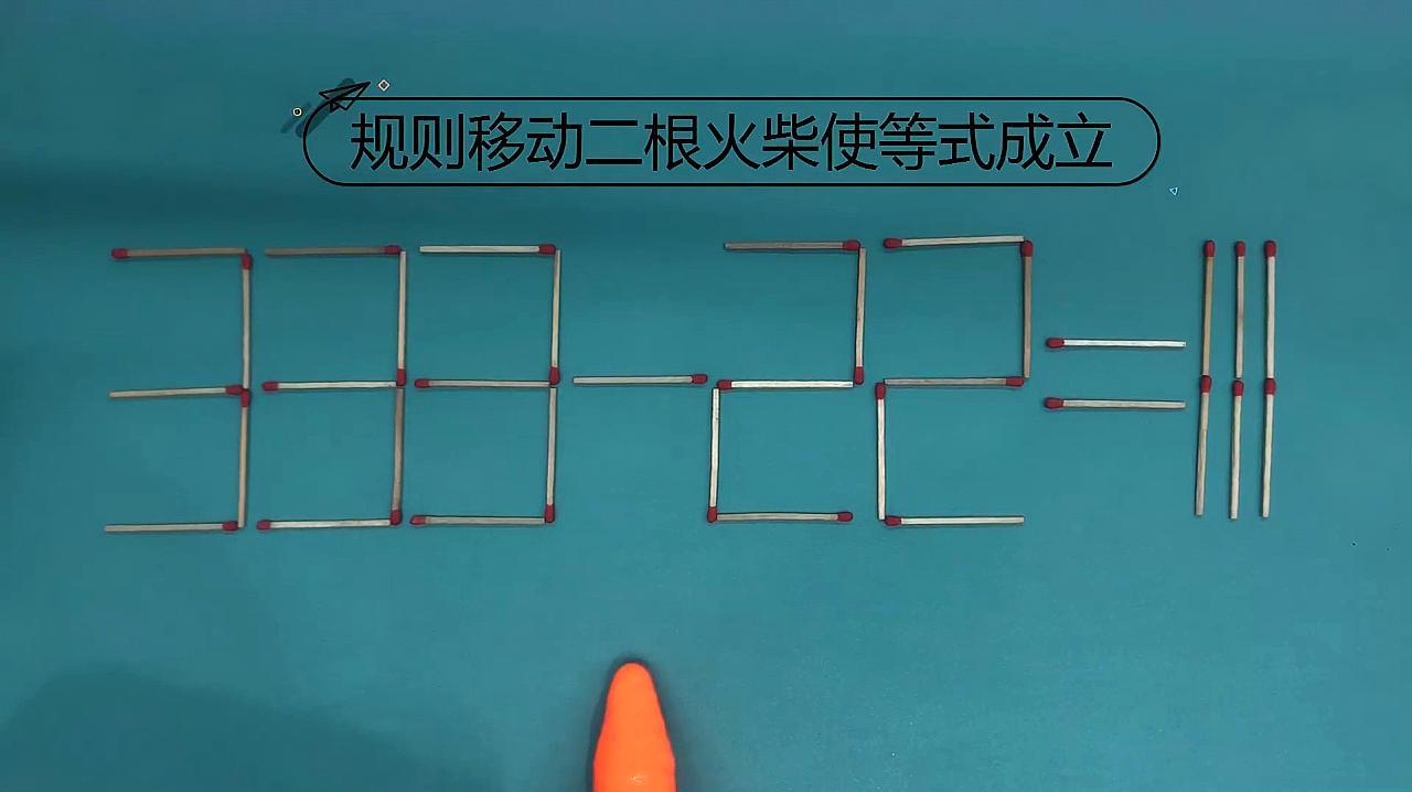 奥数挑战题:一道数学题,却难住很多家长,哪位高手能解答?
