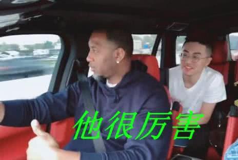 """麦迪误以为教欧文运球的是蔡徐坤,竟然评价道:""""他很厉害!"""""""