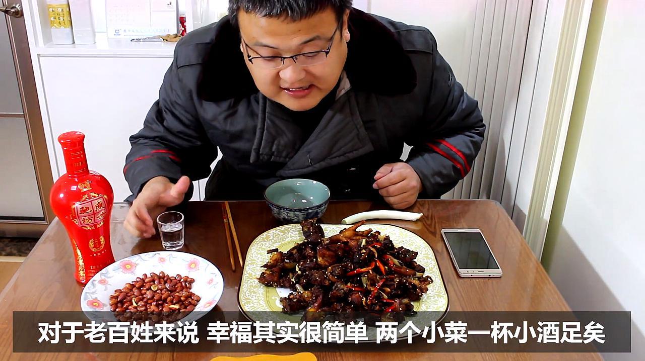 普通打工青年的晚饭,花38元买鸡炒一大盘,两个菜喝半斤52度白酒