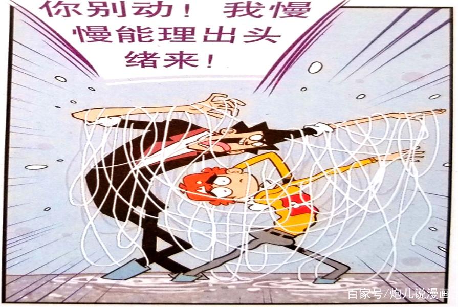 """猫小乐:金老师""""功夫拉面""""玩走钢丝?""""面条超人""""有点皮!"""