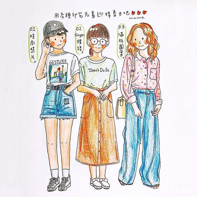 彩铅人物漫画,超可爱的女孩日常穿搭最强-blackout插画3图片