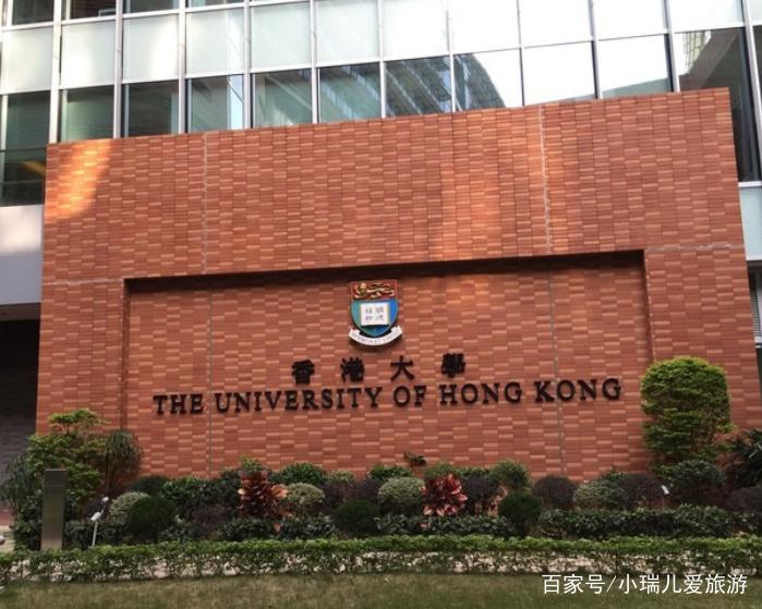 该学校的建筑风格与香港科技大学不同,咖啡色的建筑外墙,给人一种历史图片