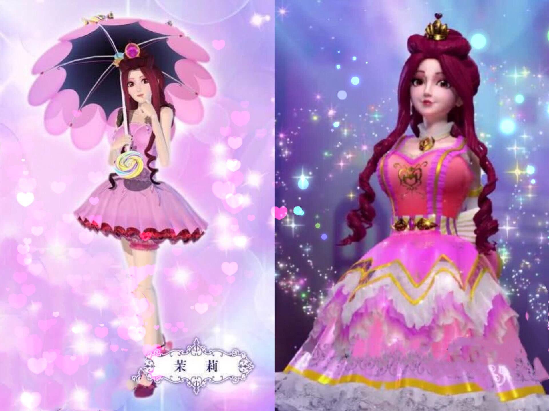 叶罗丽最美发型,灵公主的最复杂,茉莉卷发妩媚俏丽,你图片