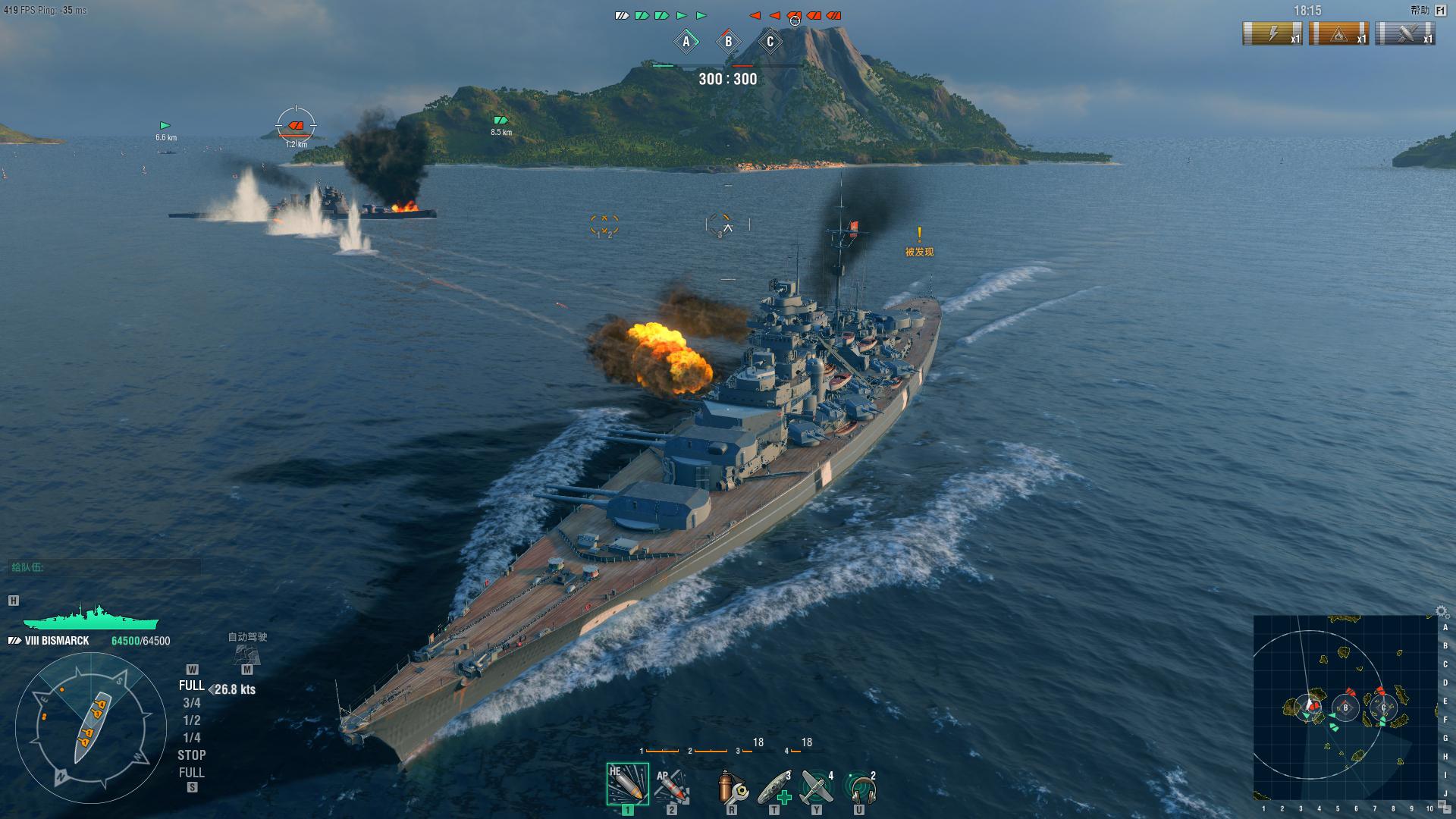 用你的亚服WG帐号登录战舰世界Steam版客户端!   AcFun