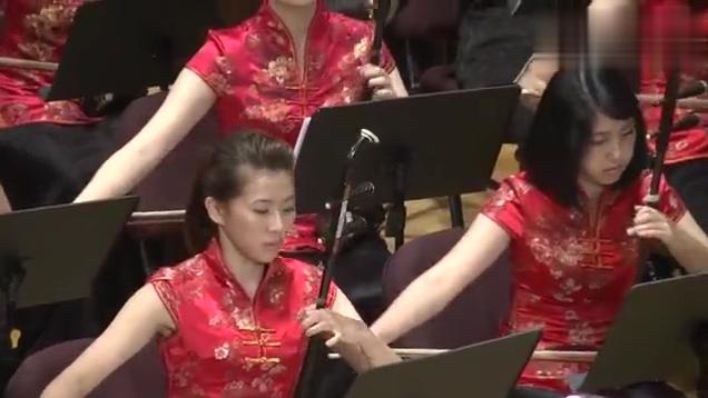 竹堑国乐节著名作曲家刘锡津民族管弦乐《连年有余》指挥刘江滨