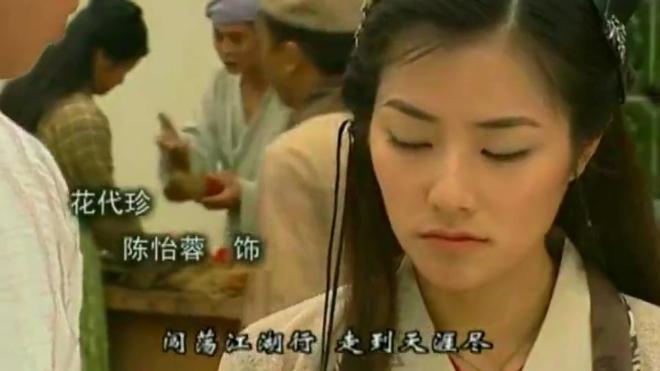 电视剧《四大名捕斗将军》片头曲「2004年黄少祺 何润东」