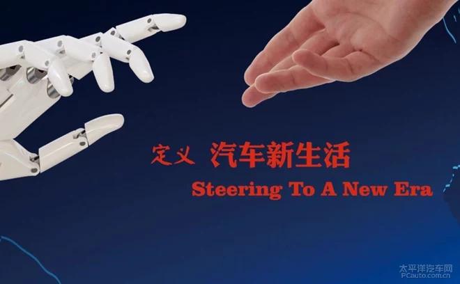 2018北京车展怎么逛?超详细的观展指南看这里!