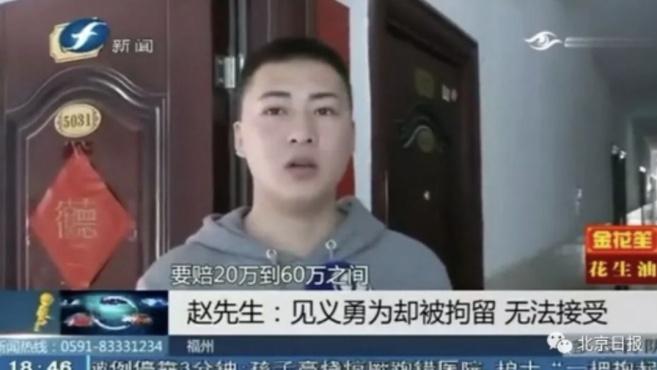 """哈尔滨小伙""""见义勇为反被拘""""新录音曝光!施暴者称,公安让我们自己协商……"""