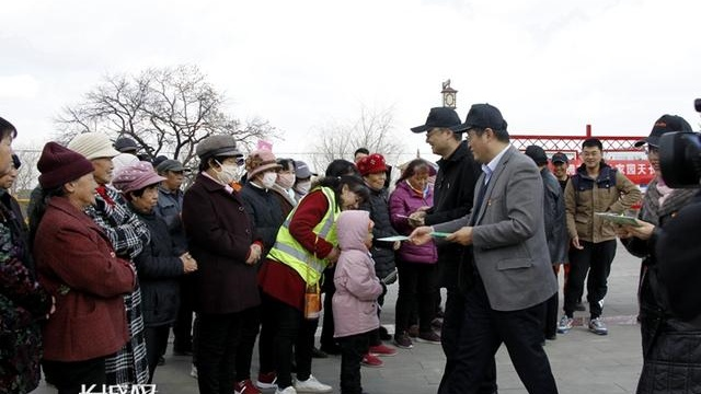 河北省小五台山自然保护区开展森林防火主题宣传活动