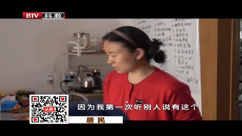 北京市昌平区:网络预约回收 垃圾变废为宝