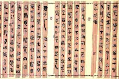 湖北挖出一批竹简,内容填补历史空白,难怪刘邦、项羽能一战灭秦