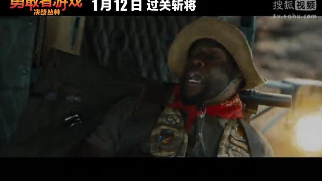 《勇敢者游戏:决战丛林》曝犀牛踩踏片段  丛林冒险惊险刺激