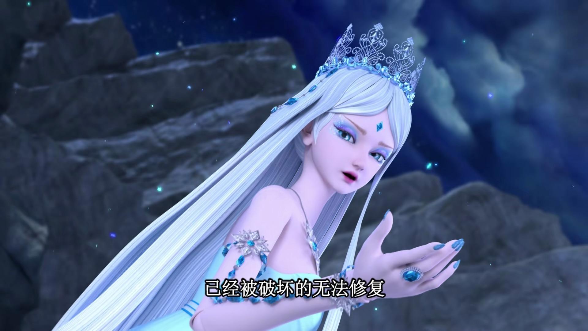 精灵梦叶罗丽:留守的叶罗丽战士被冰封,冰公主坚持图片