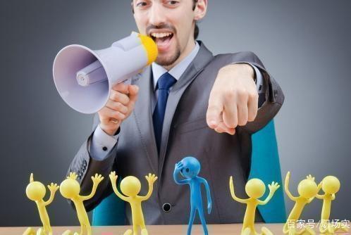 在职场上,领导说的这三句客套话,听听就可以,不要信以为真