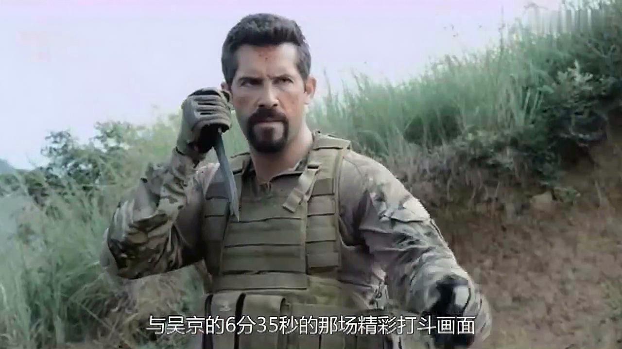 《叶问4》拍摄中,甄子丹慌了:反派这么厉害,叫我怎么打图片