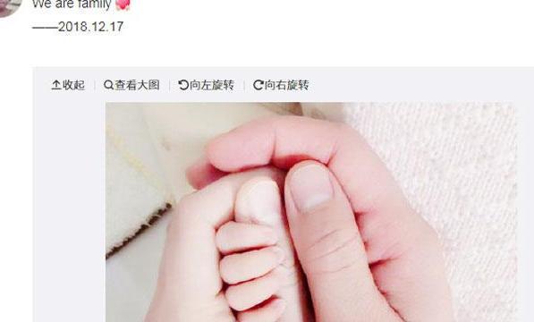 王祖蓝升级当爸爸,女儿名字小众又洋气,学霸邓超都不会念