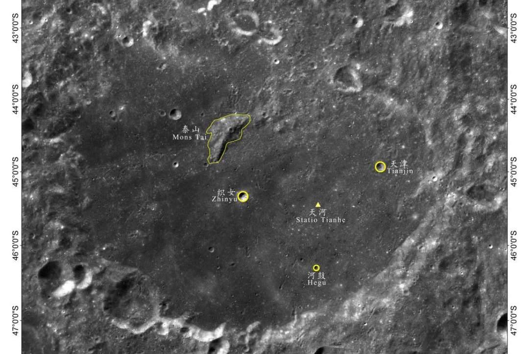 月球又多5个中国地名,其中一个命名天津,网友:为啥不叫北京?