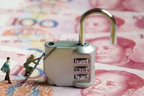 民营银行智能存款,利率高达5.45%,为什么还不限购?