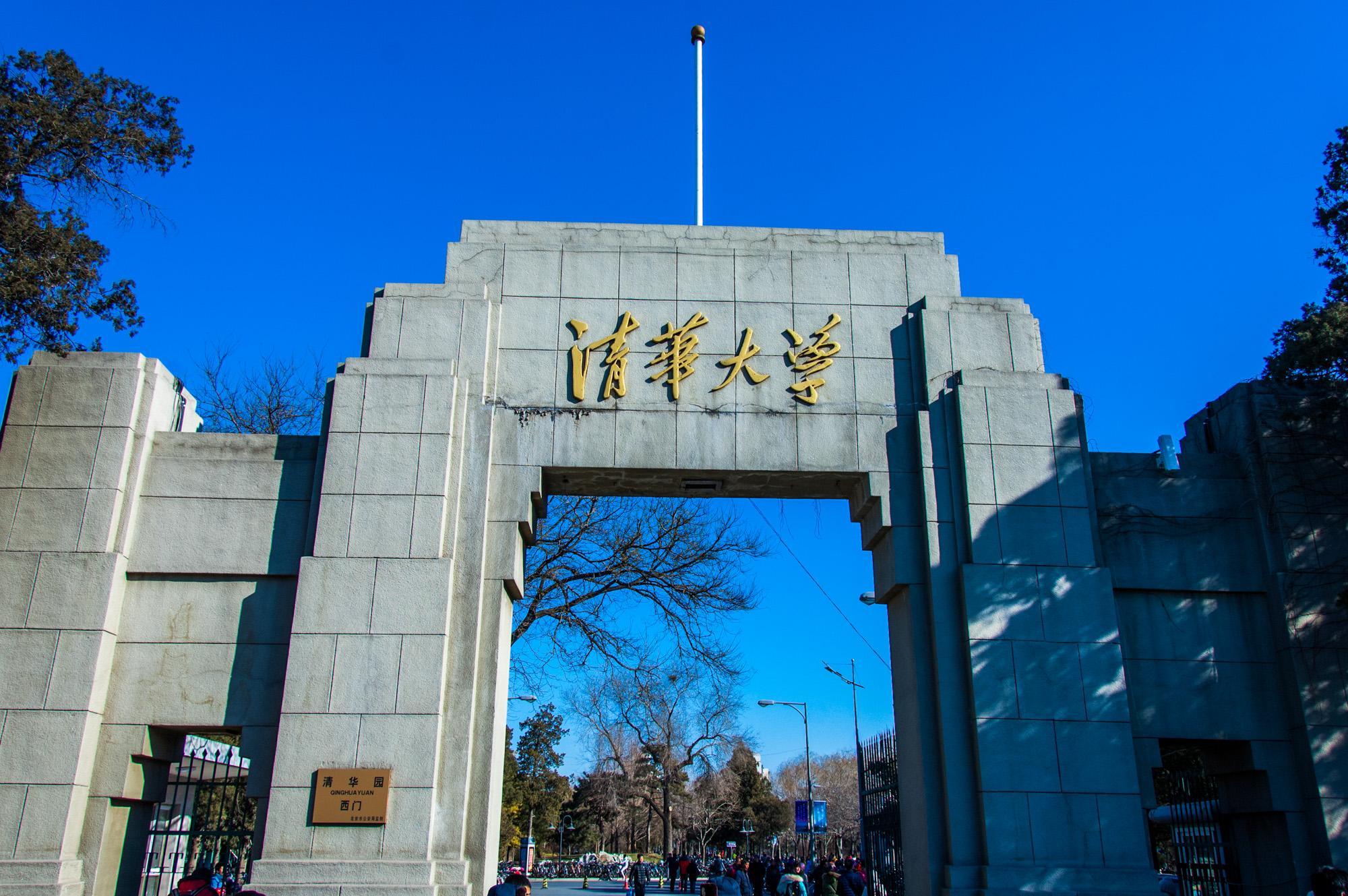 中国348所一本大学排名,高考志愿填报值得参考!